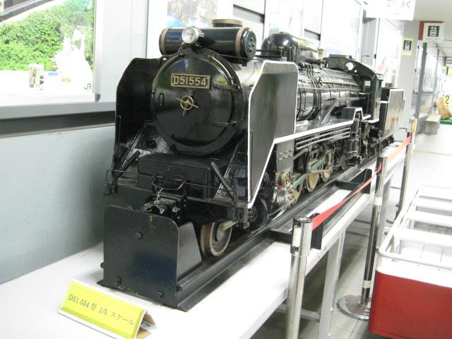 秋田駅SL模型20100813-01