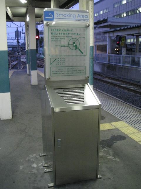 山形駅ホーム20100813