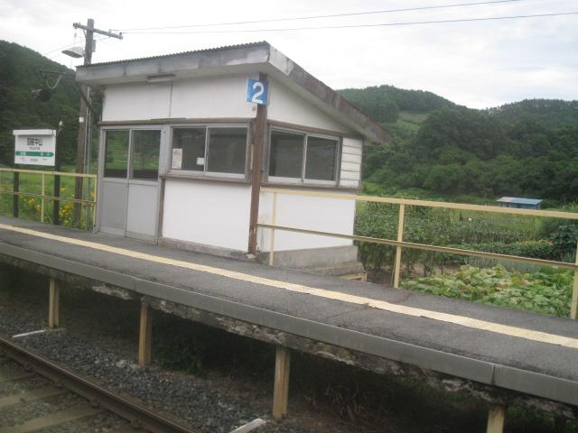 羽前中山駅20100813