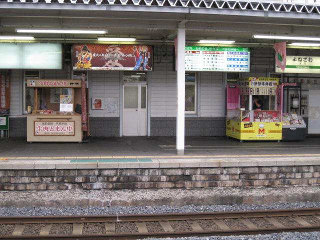 米沢駅20100813-01