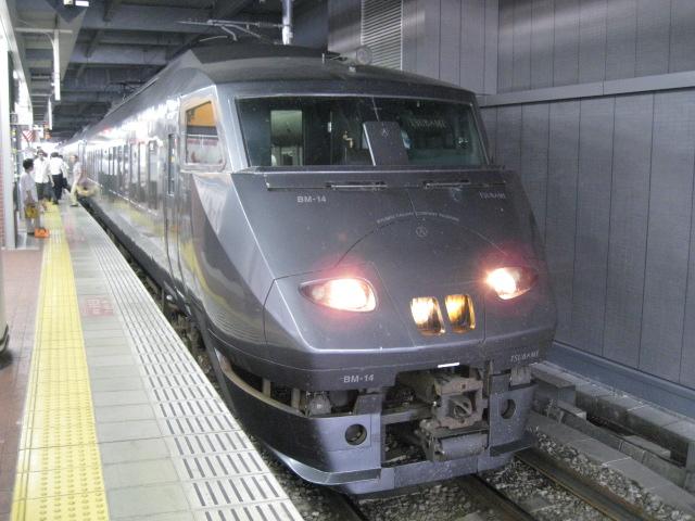 リレーつばめ20100825-01