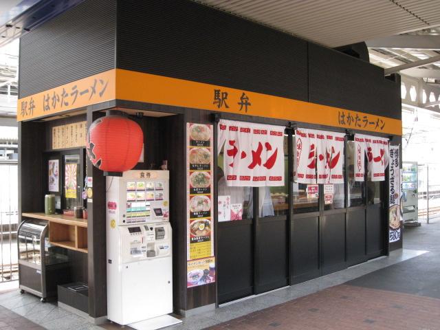 博多駅在来線ホーム20100825-01