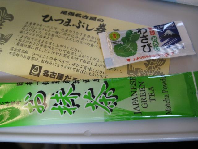 ひつまぶし巻き20100825-04