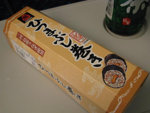 ひつまぶし巻き20100825-01