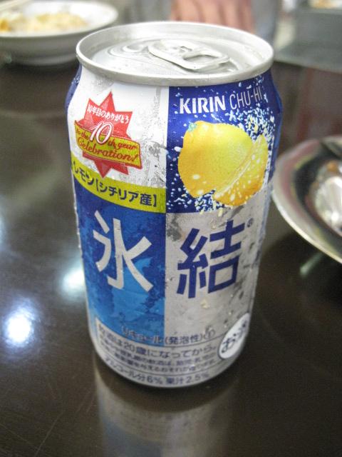 丸健水産20100905-02