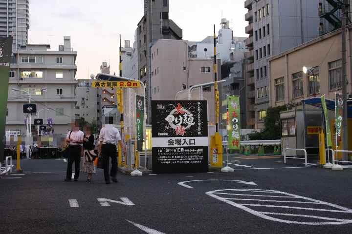 大つけ麺博20100917-01