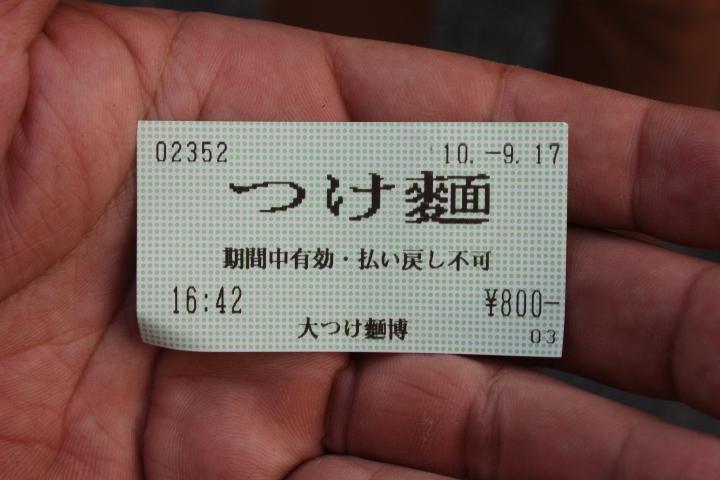 大つけ麺博20100917-07