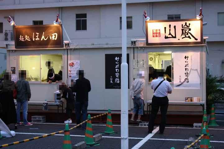 つけ麺博20100924-05