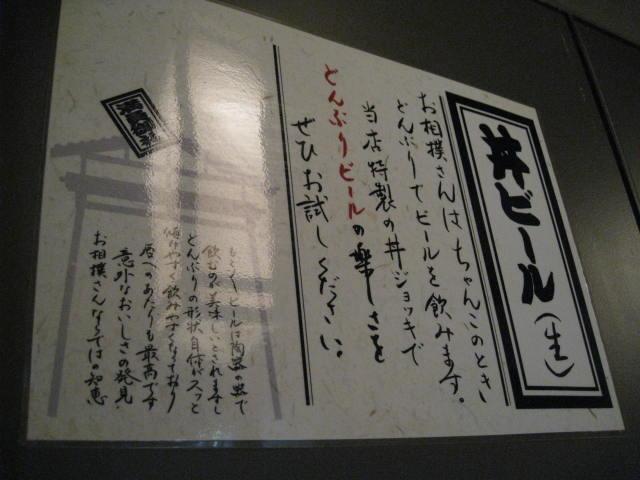 安美20101005-06