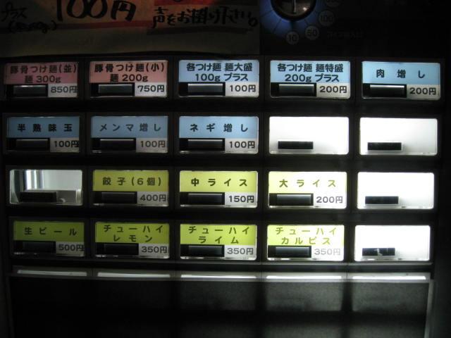 無心20101006-03