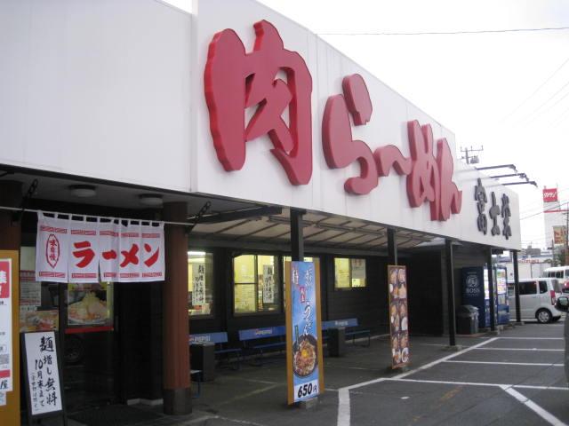 富士栄20101012-01