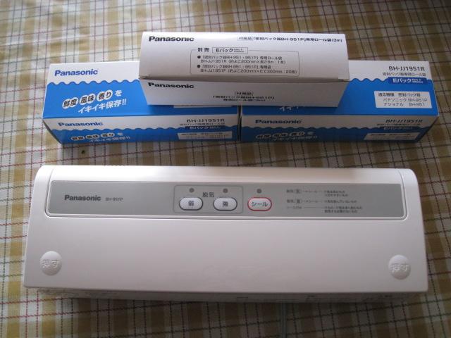 密封パック器20101211-01