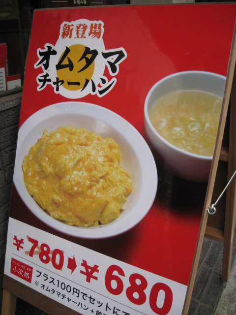 小次郎20101207-02