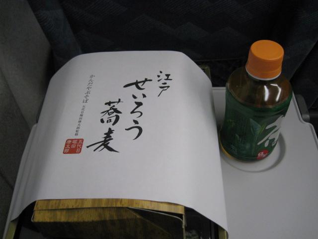 天せいろう蕎麦弁当20101216-01