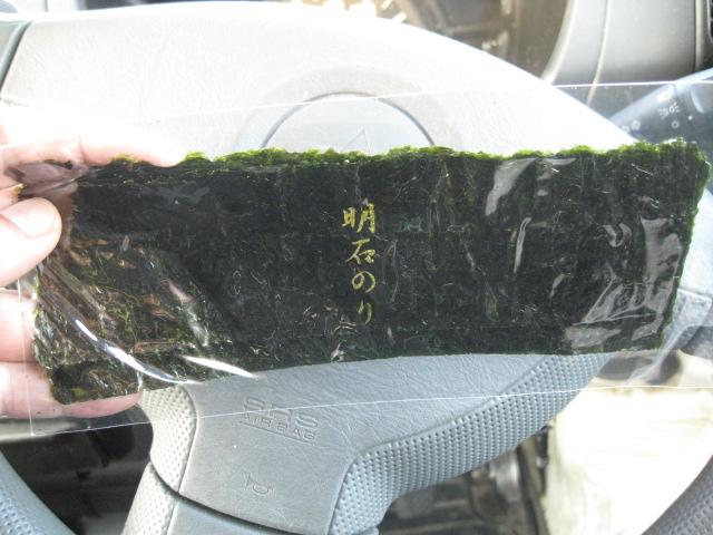 漁師のおにぎり20101220-03