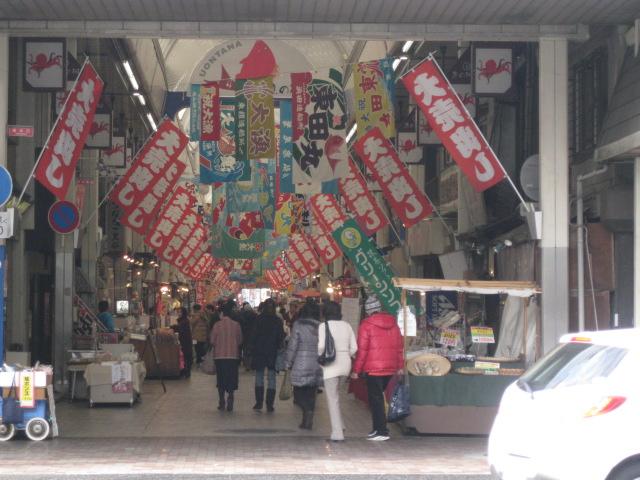 魚の棚20101220-02