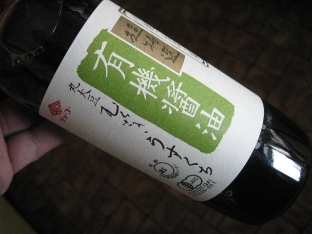 年越し蕎麦20101231-01