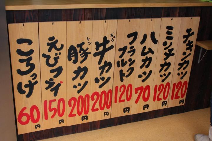 ころっけのハヤシ20110121-03