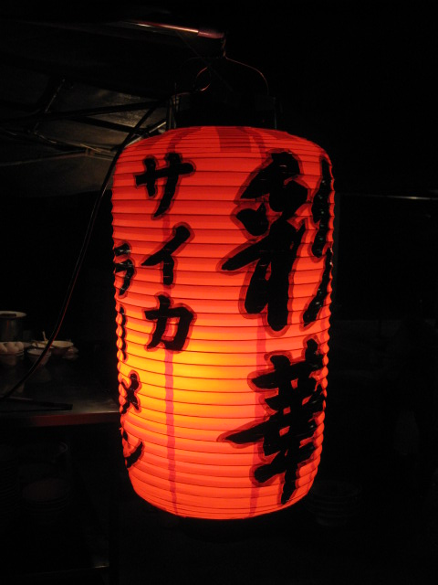 彩華20110401-01