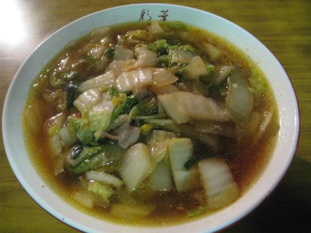 彩華20110401-03