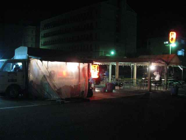 彩華20110401-02
