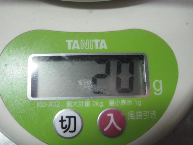 自家製パンチェッタ20110501-03