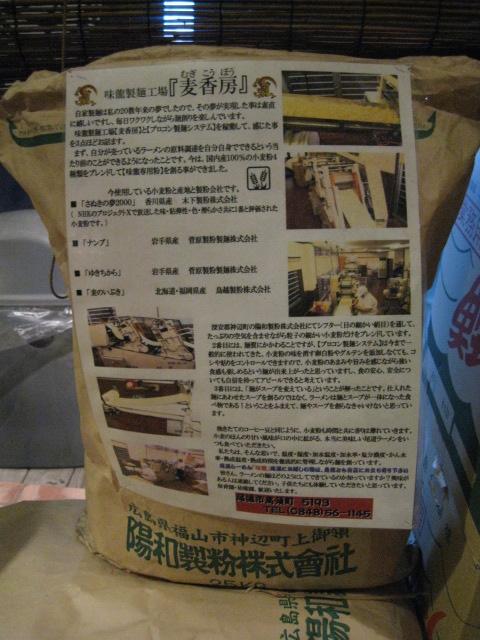 味龍20110517-02