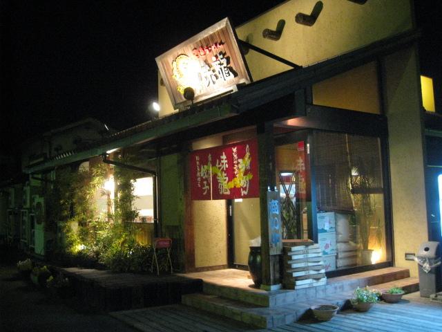 味龍20110517-01