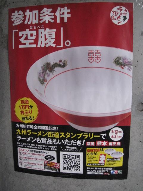 道の駅豊前おこしかけ20110517-01