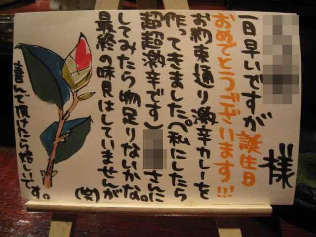 遊喜智20110607-01