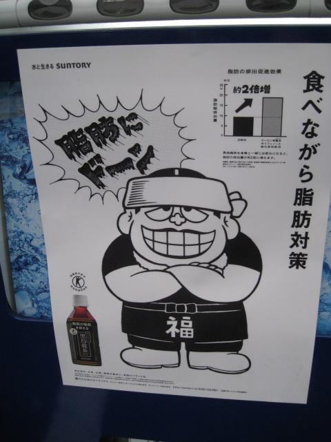 大つけ麺博20111014-03