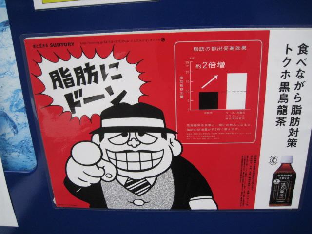 大つけ麺博20111014-02