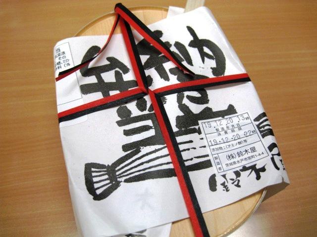 水戸納豆弁当20071220-01