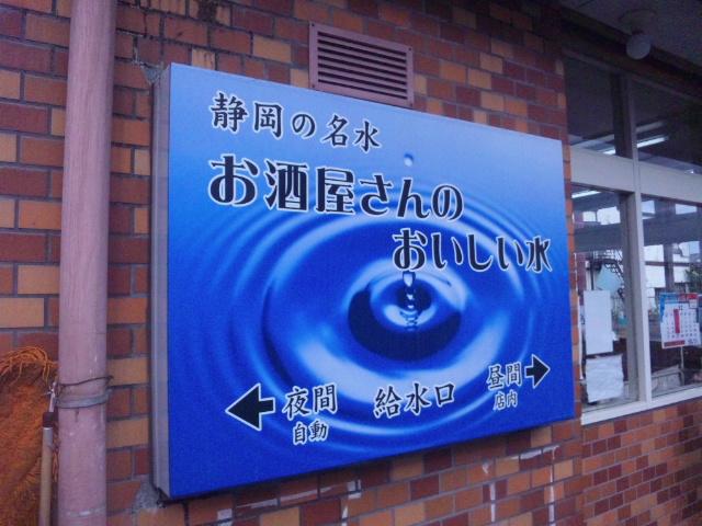 出汁取り20111228-01