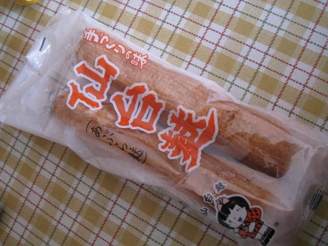 仙台麩丼20120129-01