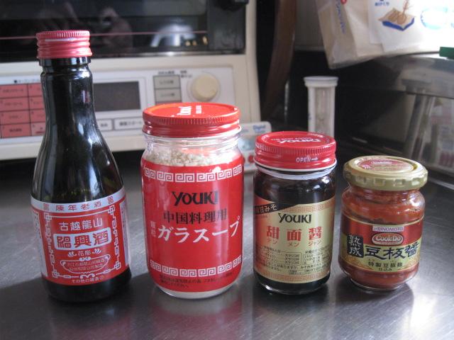 台湾丼自作20120204-05