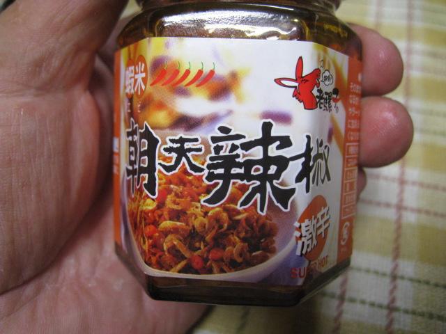 台湾丼自作20120204-13