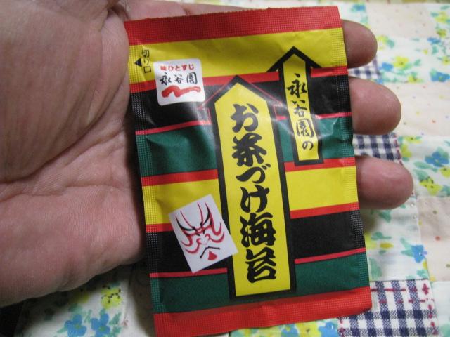 鯖へしこ20120321-02
