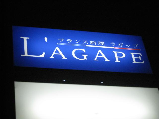 L'A GAPE_20110130-01