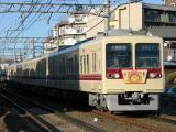 New Keisei(Giwaku