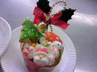 クリスマスマフィン 1