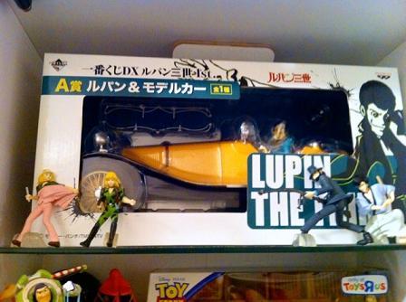 Lupin110227.jpg