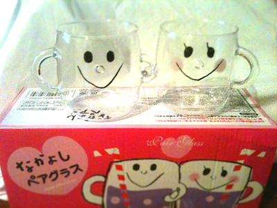 cup100912.jpg