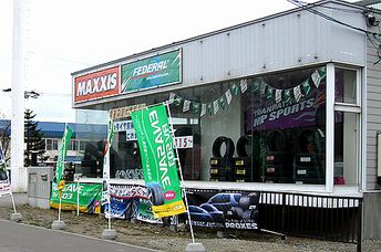 sapporo店