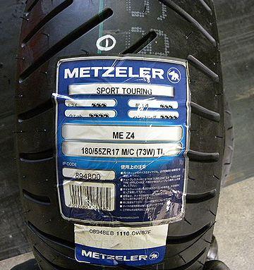 メッツラー1