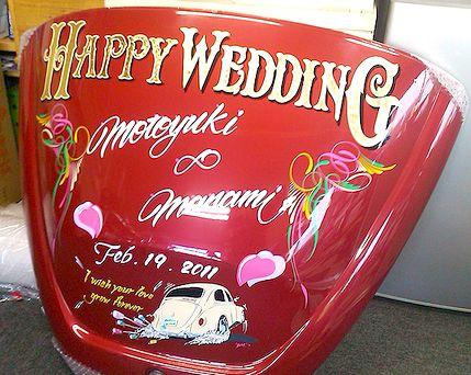 結婚祝いフード