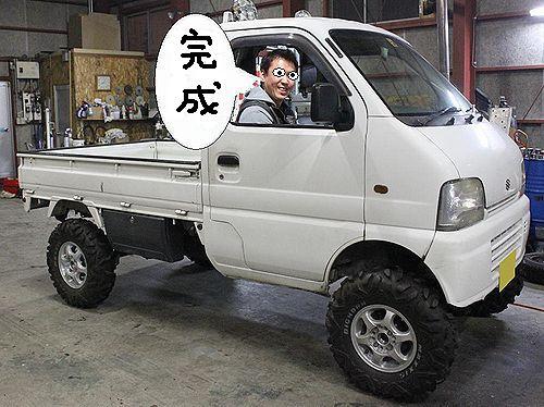 ぶっきー1