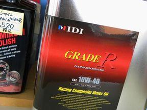 OIL_20110119192637.jpg