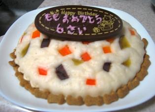 画像 026momoケーキ