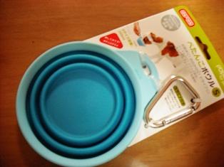 画像 090お水お皿